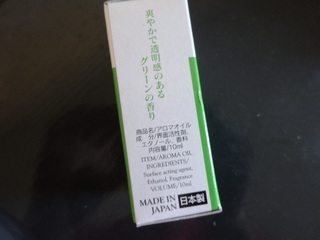 DSC01662.JPG